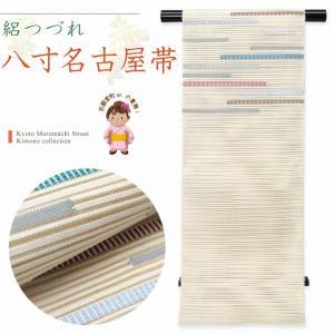 八寸名古屋帯 正絹 絽つづれ 八寸帯 夏物 なごや帯 仕立て上がり「生成り 線」HNS505 kyoto-muromachi-st