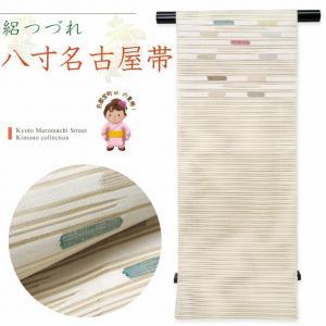 八寸名古屋帯 正絹 絽つづれ 八寸帯 夏物 なごや帯 仕立て上がり「生成り」HNS506 kyoto-muromachi-st