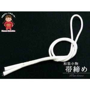 正絹の帯締め 四ツ丸組の帯締め「白」HOBJ29|kyoto-muromachi-st