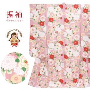 卒業式 着物 単品 レディース 小紋柄の振袖(合繊) フリーサイズ「ピンク系 菊と椿」HPF1801 kyoto-muromachi-st
