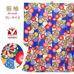 卒業式 着物 単品 レディース 小紋柄の振袖(合繊) フリーサイズ「青 椿とねじり桜」HPF1803 kyoto-muromachi-st