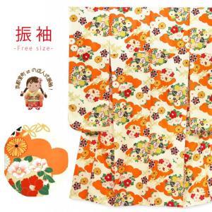 卒業式 着物 単品 レディース 小紋柄の振袖 合繊 フリーサイズ「クリーム系 古典柄」HPF1805 kyoto-muromachi-st