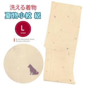 洗える着物 絽 小紋 レディース 夏用 着物 Lサイズ 仕立て上がり 「ベージュ系 犬」HRL409|kyoto-muromachi-st