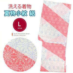 洗える着物 絽 小紋 レディース 夏用 着物 Lサイズ 仕立て上がり 「白系×ピンク」HRL410|kyoto-muromachi-st