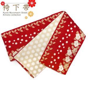袴下帯 単品 卒業式の袴に リバーシブルタイプの小袋帯「赤 椿」HSO719|kyoto-muromachi-st