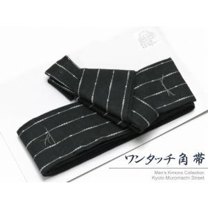 父の日特集 ポイント5倍!角帯 ワンタッチで結べるメンズ作り帯 合繊「黒」HTK714|kyoto-muromachi-st