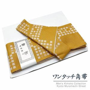 角帯 ワンタッチで結べるメンズ作り帯 男帯「金茶、格子」HTK716|kyoto-muromachi-st