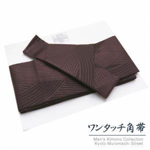 角帯 ワンタッチで結べるメンズ作り帯 男帯「茶系」HTK724|kyoto-muromachi-st