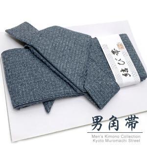 角帯 ワンタッチで結べるメンズ作り帯 男帯「青灰系」HTK727|kyoto-muromachi-st