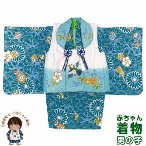 初節句 男の子 着物 ベビー被布 赤ちゃんの被布と着物セット 合繊「白地x青緑系、鷹」HUBE-6|kyoto-muromachi-st