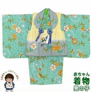 初節句 男の子 着物 ベビー被布 赤ちゃんの被布と着物セット 合繊「黄色x浅葱系、鷹」HUBE-7|kyoto-muromachi-st