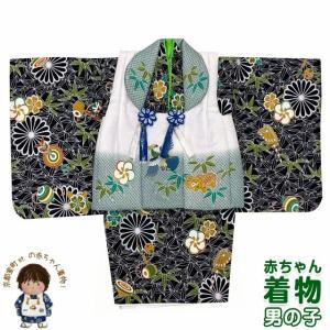 初節句 男の子 着物 ベビー被布 赤ちゃんの被布と着物セット 合繊「白地x黒、鷹」HUBE-8|kyoto-muromachi-st