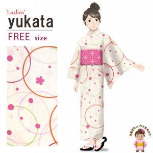 浴衣 レディース 単品 フリーサイズ 平織り モダンな女性浴衣「生成り 橙色」HYF-6FS-B27|kyoto-muromachi-st