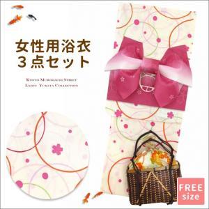 夏物在庫処分セール!20%OFF 浴衣 レディース 3点セット 作り帯 女性用浴衣 作り帯 かご巾着 フリーサイズ「生成り 橙色」HYF-6FS-B27KGset2 kyoto-muromachi-st