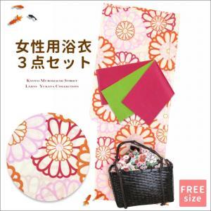 夏物在庫処分セール!20%OFF 浴衣 レディース 3点セット 女性用浴衣 平帯 かご巾着 フリーサイズ「生成り 菊」HYF-6FS-B33KGset2 kyoto-muromachi-st