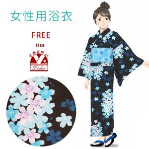 浴衣 レディース 単品 フリーサイズ 平織り モダンな女性浴衣「黒 桜に蝶」HYF-6FS-D22|kyoto-muromachi-st