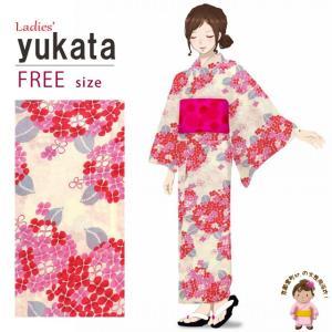 浴衣 レディース 単品 フリーサイズ 平織り モダンな女性浴衣「ピンク系 あじさい」HYF-S1-20|kyoto-muromachi-st
