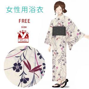 浴衣 レディース 単品 フリーサイズ 平織り モダンな女性浴衣「生成り ハギとトンボ」HYF-S2-08|kyoto-muromachi-st