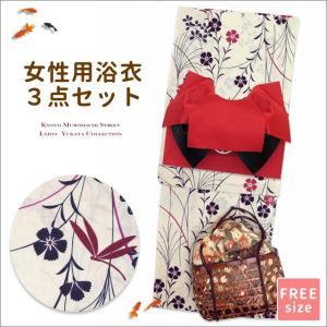 浴衣 レディース 3点セット 作り帯 女性用浴衣 作り帯 かご巾着 フリーサイズ「生成り 萩とトンボ」HYF-S2-08KGset1|kyoto-muromachi-st