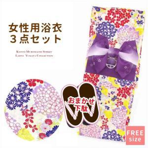 夏物在庫処分セール!20%OFF 浴衣 レディース セット フリーサイズ レトロな柄の浴衣 作り帯 下駄 3点セット「生成り 紫陽花」HYF435-setTSM kyoto-muromachi-st