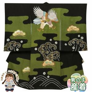 お宮参り 着物 男の子 正絹 本絞り 総刺繍柄 赤ちゃんのお祝い着 産着(初着)「黒×緑 鷹」IBU837|kyoto-muromachi-st