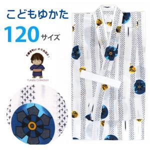 子供 浴衣 綿紅梅の男の子浴衣 120サイズ「白地、源氏車」IBY1268x|kyoto-muromachi-st