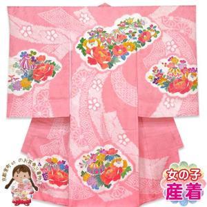 お宮参り 着物 女の子 赤ちゃん 産着 正絹 お祝い着  初着「桃 鞠と牡丹」IGU703 kyoto-muromachi-st