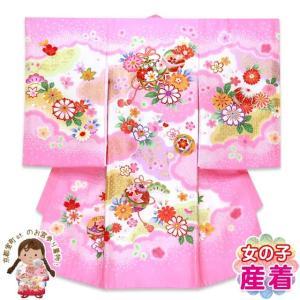 お宮参り 着物 女の子 赤ちゃん 産着 正絹 お祝い着  初着「ピンク 鈴と菊」IGU795 kyoto-muromachi-st
