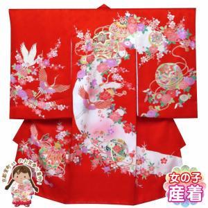 お宮参り 着物 女の子 正絹 赤ちゃんのお祝い着 産着 初着「赤 鞠に鶴」IGU833|kyoto-muromachi-st