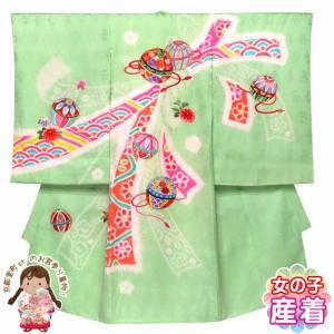 お宮参り 着物 女の子 正絹 総刺繍 絞り柄 赤ちゃんのお祝い着 「黄緑 鞠と熨斗」IGU834 kyoto-muromachi-st