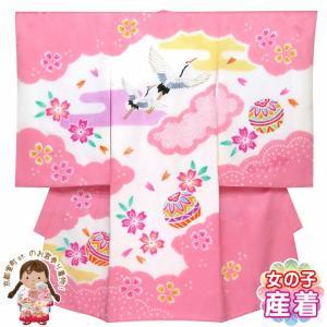 お宮参り 着物 女の子 正絹 総刺繍 絞り柄 赤ちゃんのお祝い着 産着(初着)「ピンク 鶴に雲」IGU836|kyoto-muromachi-st