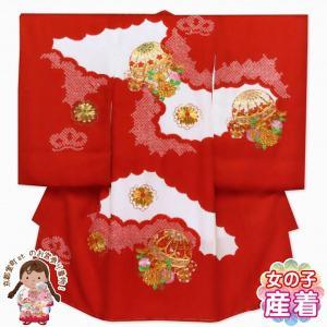 お宮参り 女の子 着物 日本製 本絞り 刺繍柄の赤ちゃんのお祝い着 (初着 産着) 正絹「赤 鞠」IGU837|kyoto-muromachi-st