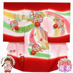 お宮参り 女の子 着物 日本製 豪華な刺繍柄の赤ちゃんのお祝い着 (初着 産着) 正絹「赤ぼかし ねじり菊」IGU838|kyoto-muromachi-st