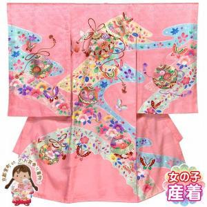 お宮参り 女の子 着物 正絹 日本製 赤ちゃんのお祝い着 (初着 産着) 襦袢付き「ピンク、鈴と蝶」IGU842|kyoto-muromachi-st