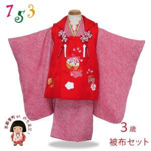 七五三 着物 3歳 フルセット 女の子 総絞りの着物と本絞り・刺繍柄の被布コートセット 正絹「赤 鈴」IHF829set|kyoto-muromachi-st