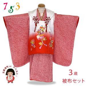 七五三 着物 3歳 フルセット 女の子 総絞りの着物と手描き友禅柄の被布コートセット 正絹「白x赤 鈴」IHF834set|kyoto-muromachi-st