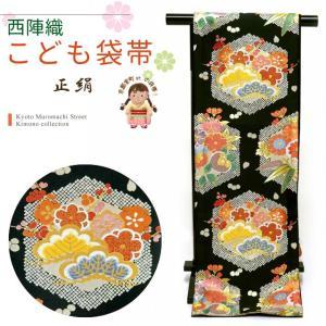 十三参り 帯 袋帯 正絹 子供 西陣織の高級袋帯 全通 仕立て上がり「黒 亀甲」IJF1590|kyoto-muromachi-st