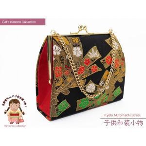七五三 卒園式に 子供和装小物 金襴の和装バッグ「黒地、束ね熨斗」IKB493 kyoto-muromachi-st