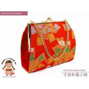 七五三 卒園式に 子供和装小物 金襴の和装バッグ「赤、束ね熨斗」IKB494 kyoto-muromachi-st