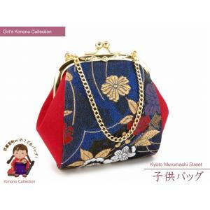 和装バッグ 七五三に 子供用の金襴生地のバッグ「青×黒」IKB535 kyoto-muromachi-st