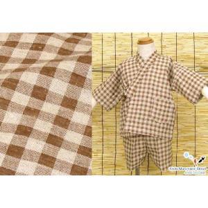 夏物在庫処分セール!30%OFF 子供甚平 綿麻のリバーシブル甚平 100サイズ 茶系、チェック IKJ1074|kyoto-muromachi-st