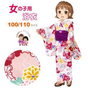 浴衣 子供 レトロ 古典柄の子供浴衣(女の子浴衣) キッズ浴衣 100/110サイズ「生成り 赤系菊と雪輪」IOC-7A|kyoto-muromachi-st