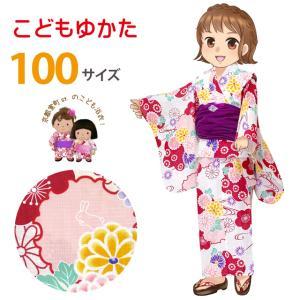 浴衣 子供 レトロ 古典柄の子供浴衣(女の子浴衣) キッズ浴衣 100サイズ「生成り 赤系菊と雪輪」IOC-7A-10|kyoto-muromachi-st
