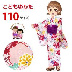 浴衣 子供 レトロ 古典柄の子供浴衣(女の子浴衣) キッズ浴衣 110サイズ「生成り 赤系菊と雪輪」IOC-7A-11|kyoto-muromachi-st