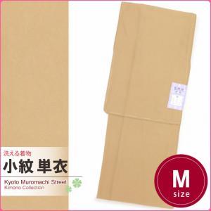 洗える着物 単衣 小紋 色無地 レディース 着物 Mサイズ「からし色」IRM751|kyoto-muromachi-st