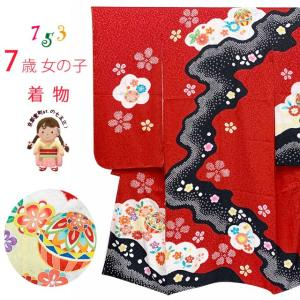 七五三 着物 7歳 女の子 正絹 本絞り 手描き友禅 絵羽柄の子供着物「黒×赤、鞠と雲」IYS914|kyoto-muromachi-st