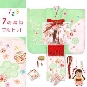 七五三 着物 7歳女の子 正絹 日本製 本絞り・刺繍柄のお祝い着物 四つ身 フルセット「ひわ色x白、鞠と枝垂れ桜」IYS924f21RR kyoto-muromachi-st