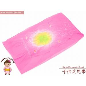 兵児帯 子供 絞り 女の子 へこ帯 浴衣 帯「ピンク」JBH786 kyoto-muromachi-st