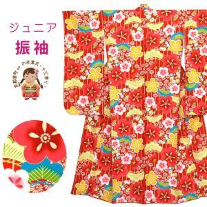 着物 子供 小学生向け 卒業式 十三参り 総柄 ジュニアサイズの振袖 合繊 単品「赤 梅に松」JFK533|kyoto-muromachi-st