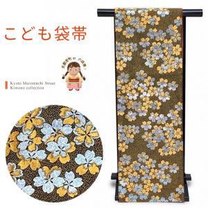 七五三 袋帯 正絹 桐生織 こども・ジュニア用 日本製 全通の女の子用祝帯 仕立て済み「黒x金、小花」JFS555|kyoto-muromachi-st